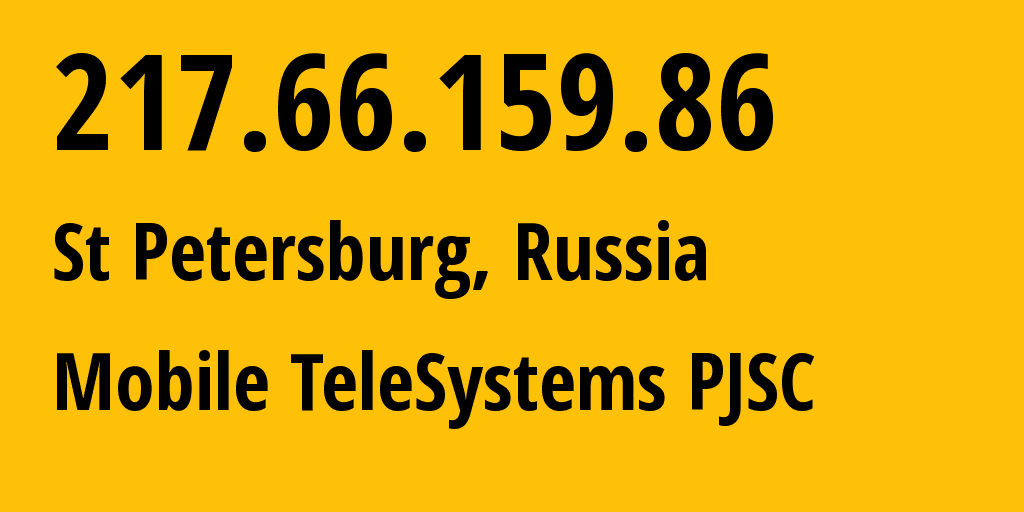IP-адрес 217.66.159.86 (Санкт-Петербург, Санкт-Петербург, Россия) определить местоположение, координаты на карте, ISP провайдер AS8359 Mobile TeleSystems PJSC // кто провайдер ip-адреса 217.66.159.86