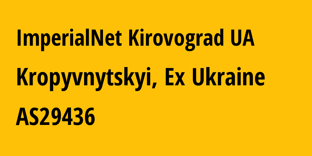 Информация о провайдере ImperialNet Kirovograd UA AS29436 The private businessman Buryanov Konstantin Volodimirovich: все ip-адреса, network, все подсети