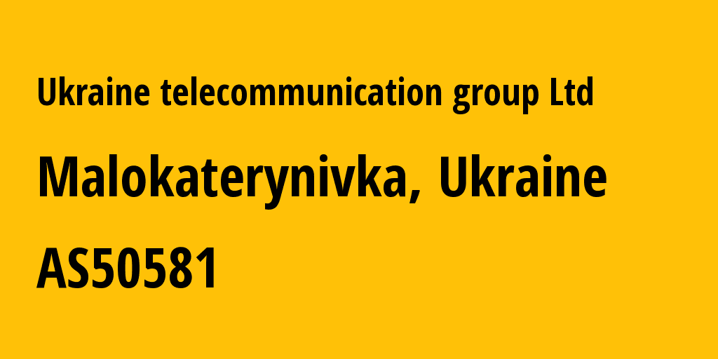 Информация о провайдере Ukraine telecommunication group Ltd AS50581 Ukrainian Telecommunication Group LLC: все ip-адреса, network, все подсети
