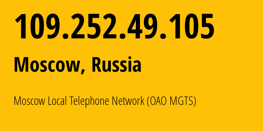 IP address 109.252.49.105 (Moscow, Moscow, Russia) get location, coordinates on map, ISP provider AS25513 Moscow Local Telephone Network (OAO MGTS) // who is provider of ip address 109.252.49.105, whose IP address