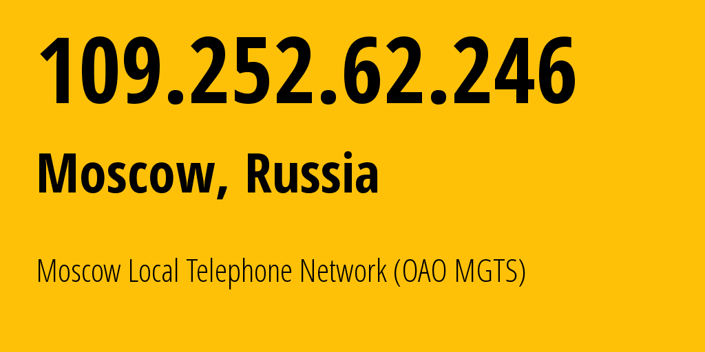 IP address 109.252.62.246 (Moscow, Moscow, Russia) get location, coordinates on map, ISP provider AS25513 Moscow Local Telephone Network (OAO MGTS) // who is provider of ip address 109.252.62.246, whose IP address