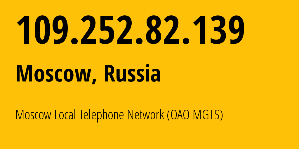 IP address 109.252.82.139 (Moscow, Moscow, Russia) get location, coordinates on map, ISP provider AS25513 Moscow Local Telephone Network (OAO MGTS) // who is provider of ip address 109.252.82.139, whose IP address