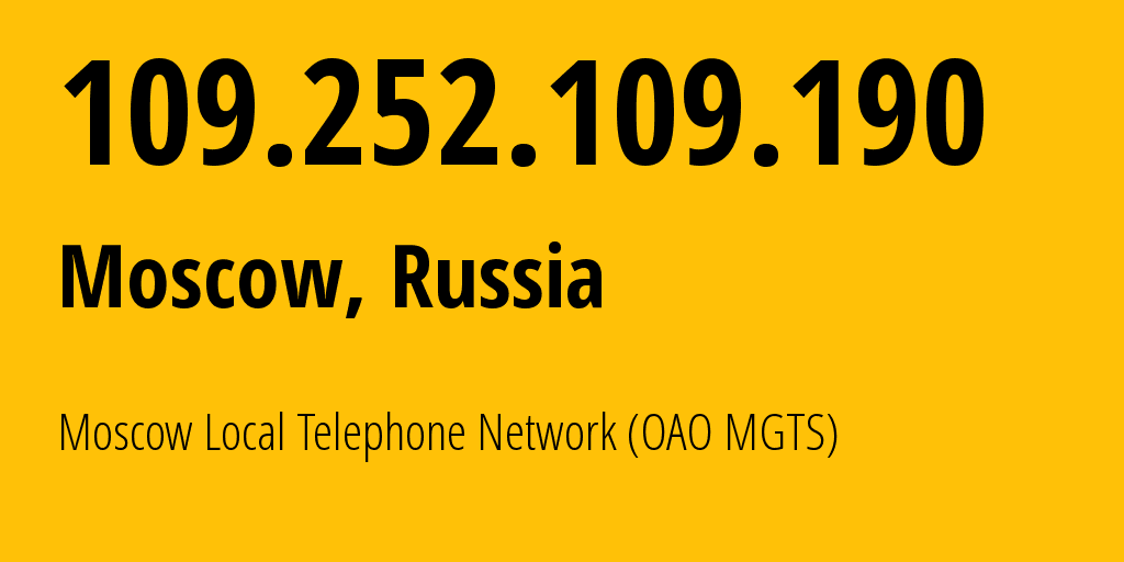 IP address 109.252.109.190 (Moscow, Moscow, Russia) get location, coordinates on map, ISP provider AS25513 Moscow Local Telephone Network (OAO MGTS) // who is provider of ip address 109.252.109.190, whose IP address