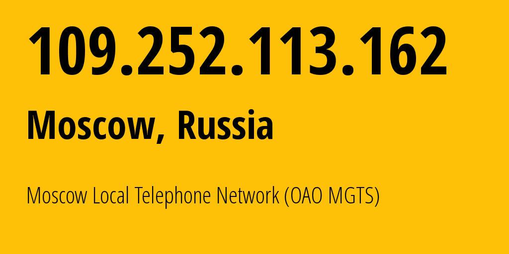 IP address 109.252.113.162 (Moscow, Moscow, Russia) get location, coordinates on map, ISP provider AS25513 Moscow Local Telephone Network (OAO MGTS) // who is provider of ip address 109.252.113.162, whose IP address