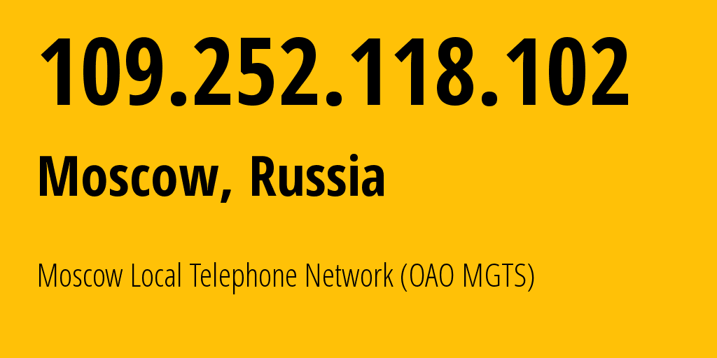 IP address 109.252.118.102 (Moscow, Moscow, Russia) get location, coordinates on map, ISP provider AS25513 Moscow Local Telephone Network (OAO MGTS) // who is provider of ip address 109.252.118.102, whose IP address