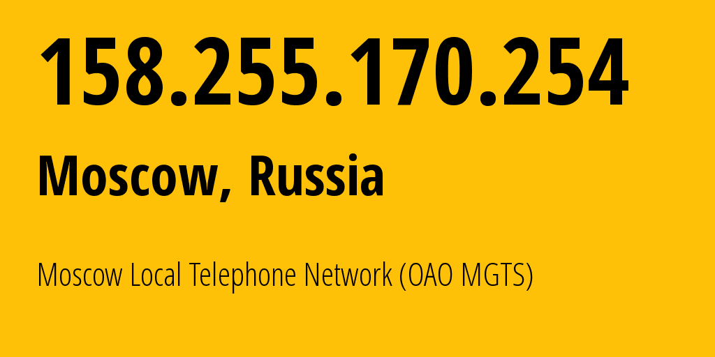 IP address 158.255.170.254 (Moscow, Moscow, Russia) get location, coordinates on map, ISP provider AS25513 Moscow Local Telephone Network (OAO MGTS) // who is provider of ip address 158.255.170.254, whose IP address