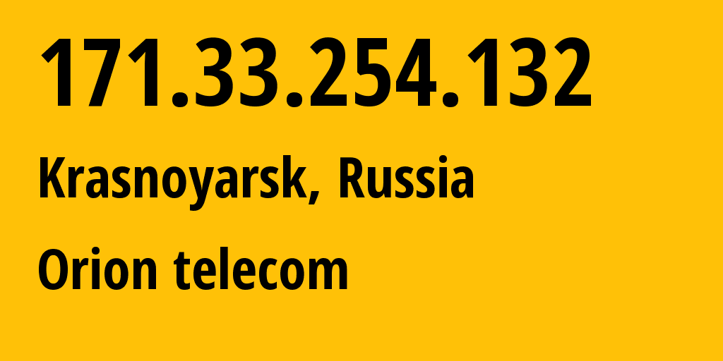 IP address 171.33.254.132 (Krasnoyarsk, Krasnoyarskiy Kray, Russia) get location, coordinates on map, ISP provider AS31257 ORIONNET // who is provider of ip address 171.33.254.132, whose IP address
