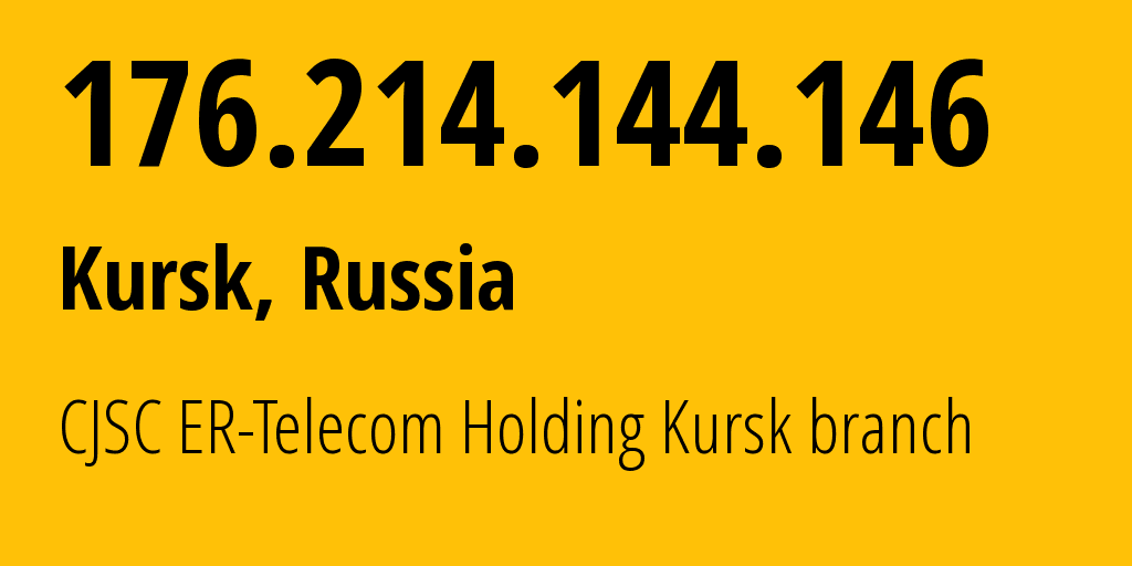 IP address 176.214.144.146 (Kursk, Kursk Oblast, Russia) get location, coordinates on map, ISP provider AS59713 CJSC ER-Telecom Holding Kursk branch // who is provider of ip address 176.214.144.146, whose IP address