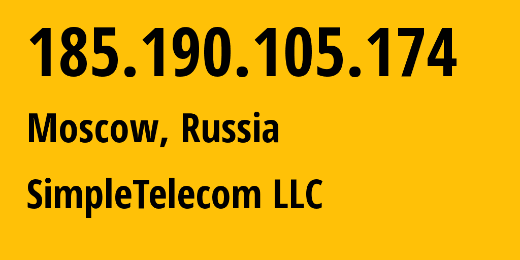 IP address 185.190.105.174 (Moscow, Moscow, Russia) get location, coordinates on map, ISP provider AS43228 SimpleTelecom LLC // who is provider of ip address 185.190.105.174, whose IP address