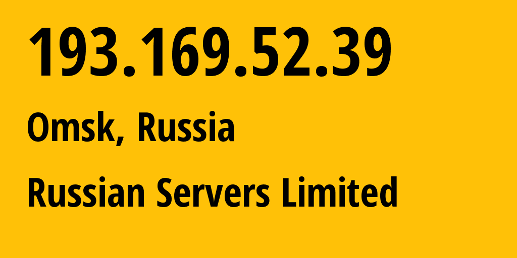 IP address 193.169.52.39 (Omsk, Omskaya Oblast, Russia) get location, coordinates on map, ISP provider AS49404 Promobit Ltd // who is provider of ip address 193.169.52.39, whose IP address