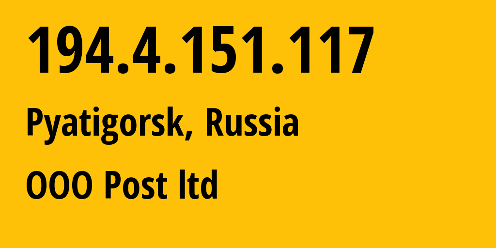 IP address 194.4.151.117 (Pyatigorsk, Stavropol Kray, Russia) get location, coordinates on map, ISP provider AS12494 JC POST Ltd // who is provider of ip address 194.4.151.117, whose IP address
