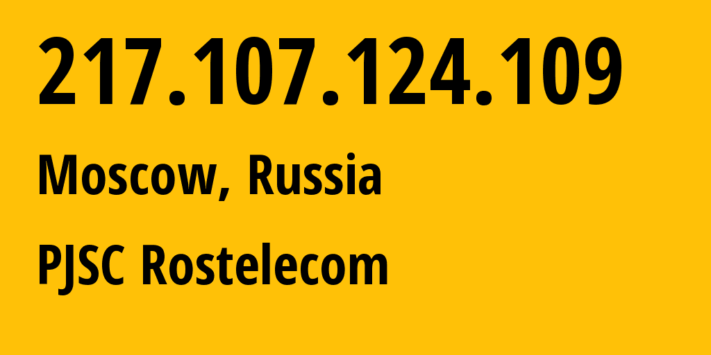 IP address 217.107.124.109 (Moscow, Moscow, Russia) get location, coordinates on map, ISP provider AS12389 PJSC Rostelecom // who is provider of ip address 217.107.124.109, whose IP address