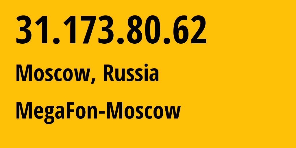 IP address 31.173.80.62 (Moscow, Moscow, Russia) get location, coordinates on map, ISP provider AS25159 MegaFon-Moscow // who is provider of ip address 31.173.80.62, whose IP address