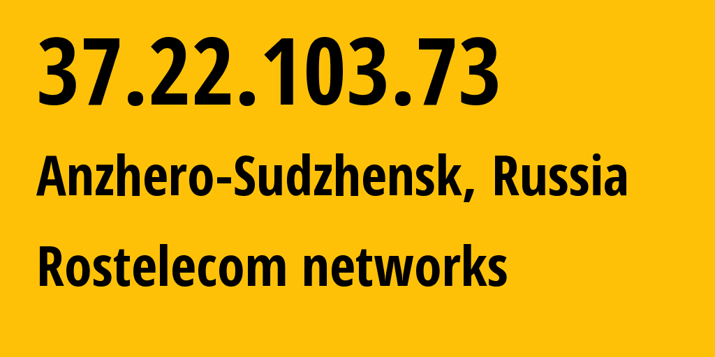 IP address 37.22.103.73 (Anzhero-Sudzhensk, Kemerovo Oblast, Russia) get location, coordinates on map, ISP provider AS12389 Rostelecom networks // who is provider of ip address 37.22.103.73, whose IP address
