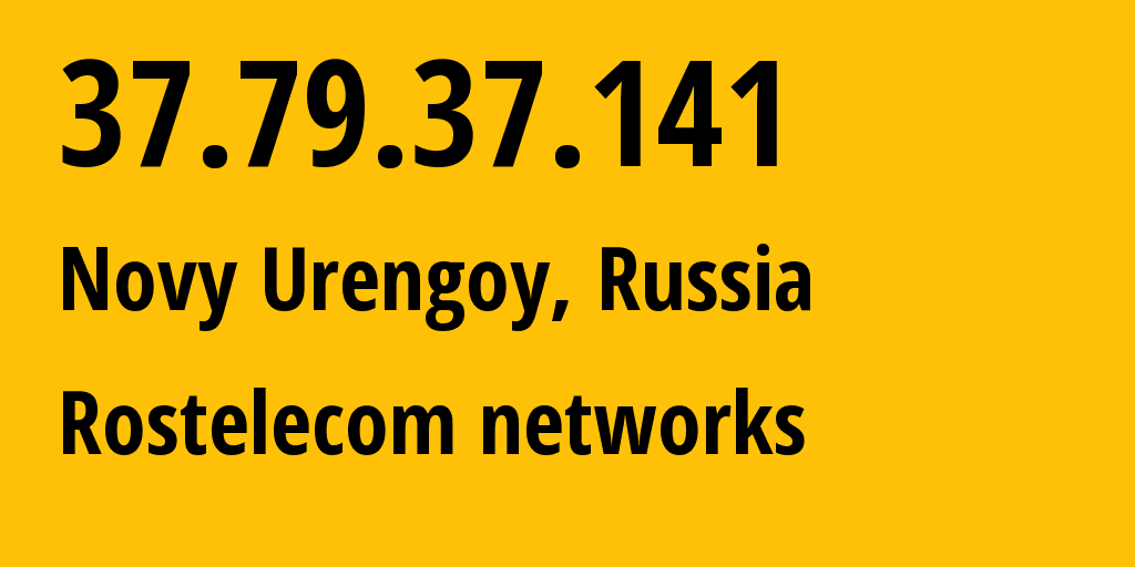 IP address 37.79.37.141 (Novy Urengoy, Yamalo-Nenets, Russia) get location, coordinates on map, ISP provider AS12389 Rostelecom networks // who is provider of ip address 37.79.37.141, whose IP address