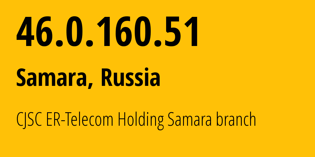 IP address 46.0.160.51 (Samara, Samara Oblast, Russia) get location, coordinates on map, ISP provider AS34533 CJSC ER-Telecom Holding Samara branch // who is provider of ip address 46.0.160.51, whose IP address