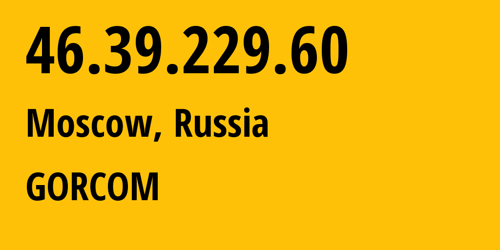 IP address 46.39.229.60 (Moscow, Moscow, Russia) get location, coordinates on map, ISP provider AS29124 GORCOM // who is provider of ip address 46.39.229.60, whose IP address