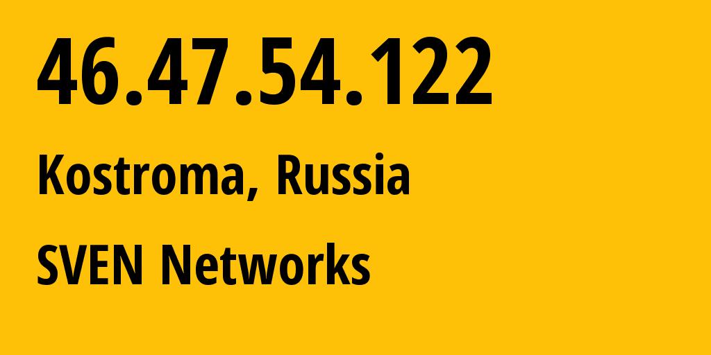 IP address 46.47.54.122 (Vokhma, Kostroma Oblast, Russia) get location, coordinates on map, ISP provider AS50477 SVEN Networks // who is provider of ip address 46.47.54.122, whose IP address