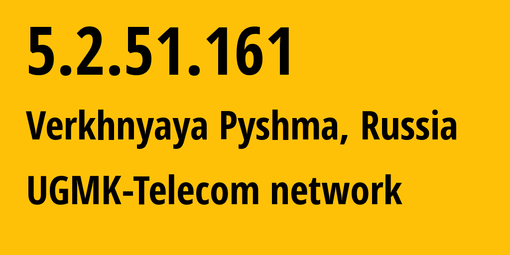 IP address 5.2.51.161 (Serov, Sverdlovsk Oblast, Russia) get location, coordinates on map, ISP provider AS41560 UGMK-Telecom network // who is provider of ip address 5.2.51.161, whose IP address