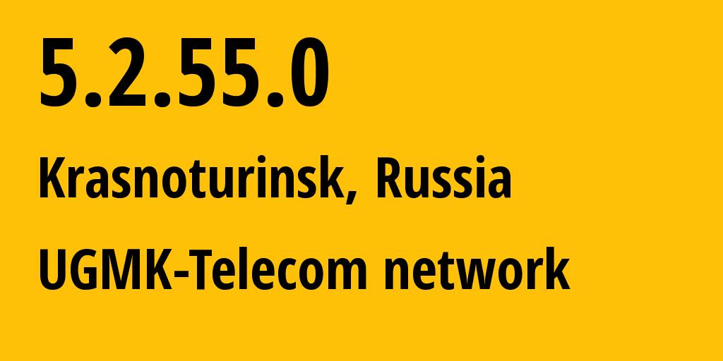 IP address 5.2.55.0 (Verkhnyaya Pyshma, Sverdlovsk Oblast, Russia) get location, coordinates on map, ISP provider AS41560 UGMK-Telecom network // who is provider of ip address 5.2.55.0, whose IP address