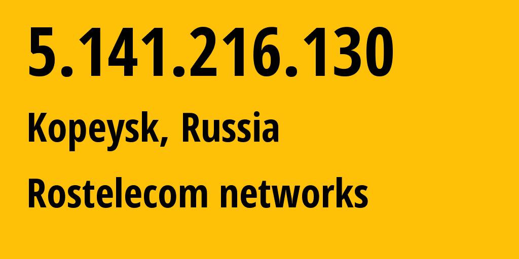 IP address 5.141.216.130 (Abakan, Khakasiya Republic, Russia) get location, coordinates on map, ISP provider AS12389 Rostelecom networks // who is provider of ip address 5.141.216.130, whose IP address