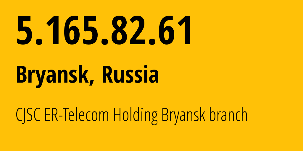 IP address 5.165.82.61 (Bryansk, Bryansk Oblast, Russia) get location, coordinates on map, ISP provider AS57044 CJSC ER-Telecom Holding Bryansk branch // who is provider of ip address 5.165.82.61, whose IP address
