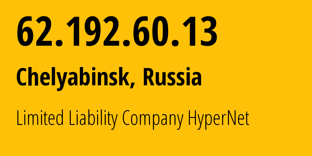 IP address 62.192.60.13 (Chelyabinsk, Chelyabinsk Oblast, Russia) get location, coordinates on map, ISP provider AS39775 Limited Liability Company HyperNet // who is provider of ip address 62.192.60.13, whose IP address