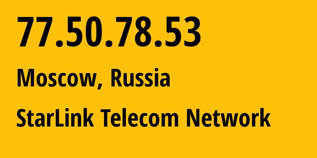 IP address 77.50.78.53 (Moscow, Moscow, Russia) get location, coordinates on map, ISP provider AS34602 StarLink Telecom Network // who is provider of ip address 77.50.78.53, whose IP address