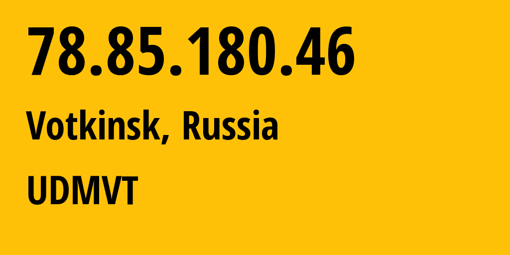 IP address 78.85.180.46 (Izhevsk, Udmurtiya Republic, Russia) get location, coordinates on map, ISP provider AS12389 UDMVT // who is provider of ip address 78.85.180.46, whose IP address