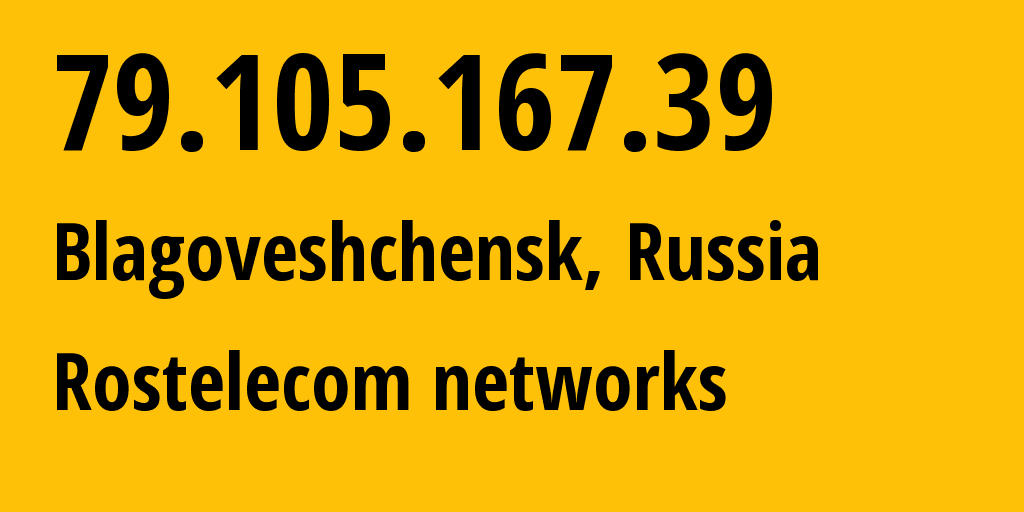 IP address 79.105.167.39 (Blagoveshchensk, Amur Oblast, Russia) get location, coordinates on map, ISP provider AS12389 Rostelecom networks // who is provider of ip address 79.105.167.39, whose IP address