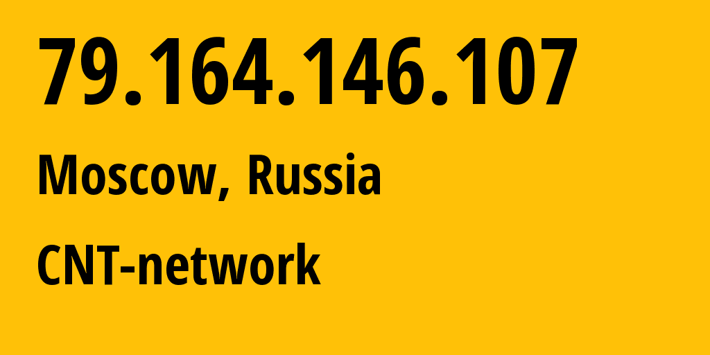 IP address 79.164.146.107 (Moscow, Moscow, Russia) get location, coordinates on map, ISP provider AS8615 CNT-network // who is provider of ip address 79.164.146.107, whose IP address