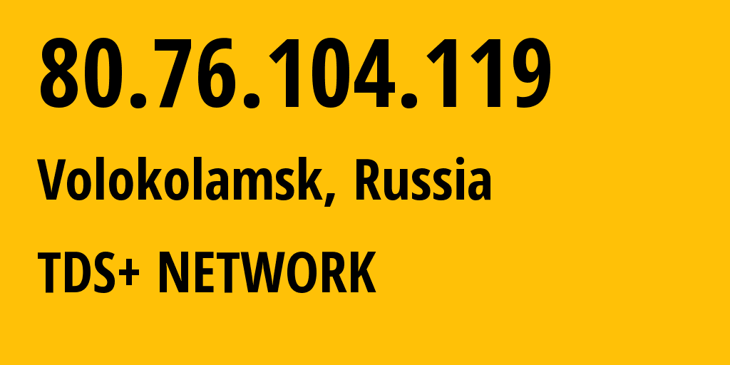 IP address 80.76.104.119 (Shakhovskaya, Moscow Oblast, Russia) get location, coordinates on map, ISP provider AS51547 TDS+ NETWORK // who is provider of ip address 80.76.104.119, whose IP address