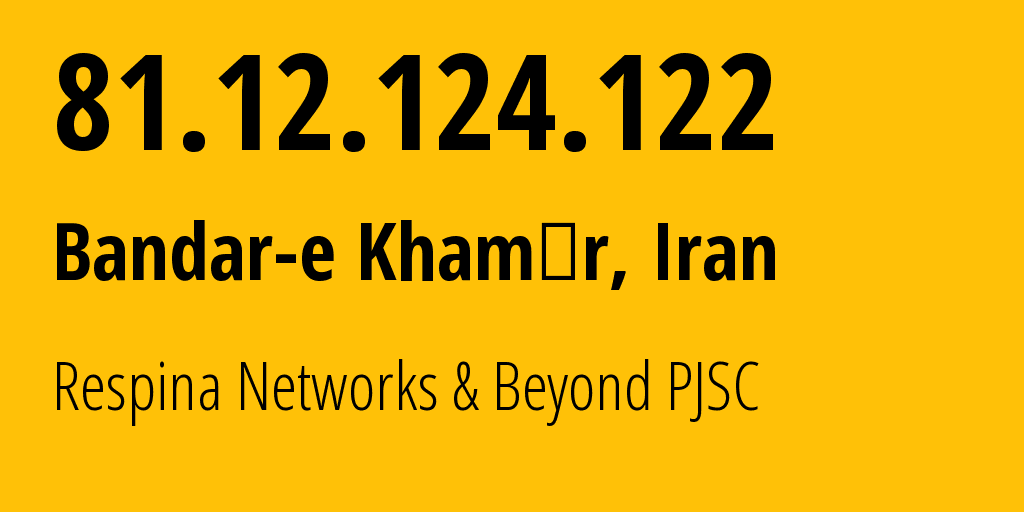 IP address 81.12.124.122 (Tehran, Ostan-e Tehran, Iran) get location, coordinates on map, ISP provider AS42337 Respina Networks & Beyond PJSC // who is provider of ip address 81.12.124.122, whose IP address