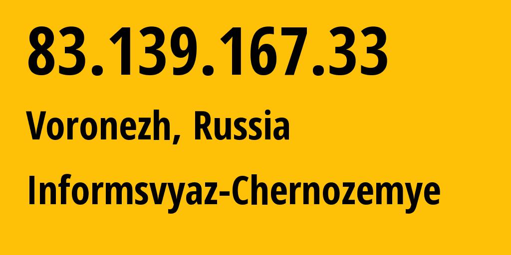 IP address 83.139.167.33 (Voronezh, Voronezh Oblast, Russia) get location, coordinates on map, ISP provider AS6856 Informsvyaz-Chernozemye // who is provider of ip address 83.139.167.33, whose IP address