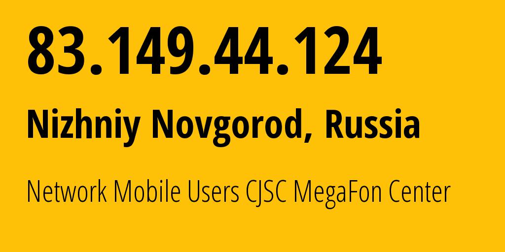 IP address 83.149.44.124 (Nizhniy Novgorod, Nizhny Novgorod Oblast, Russia) get location, coordinates on map, ISP provider AS31208 Network Mobile Users CJSC MegaFon Center // who is provider of ip address 83.149.44.124, whose IP address