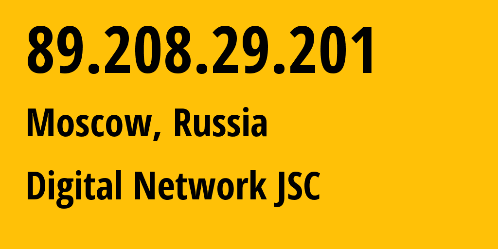 IP address 89.208.29.201 (Moscow, Moscow, Russia) get location, coordinates on map, ISP provider AS12695 Digital Network JSC // who is provider of ip address 89.208.29.201, whose IP address
