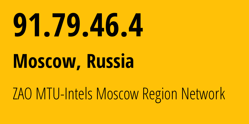 IP address 91.79.46.4 (Moscow, Moscow, Russia) get location, coordinates on map, ISP provider AS8359 ZAO MTU-Intels Moscow Region Network // who is provider of ip address 91.79.46.4, whose IP address