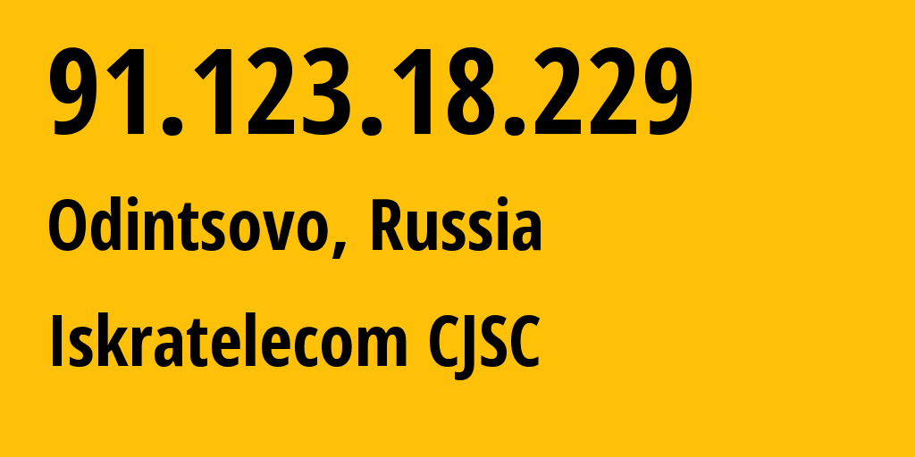 IP address 91.123.18.229 (Odintsovo, Moscow Oblast, Russia) get location, coordinates on map, ISP provider AS29124 Iskratelecom CJSC // who is provider of ip address 91.123.18.229, whose IP address