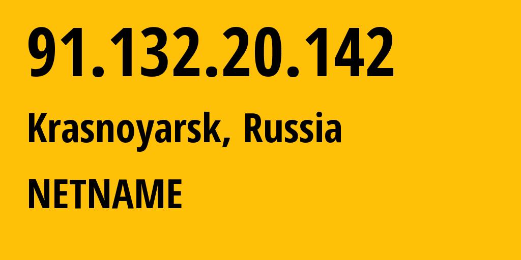IP address 91.132.20.142 (Krasnoyarsk, Krasnoyarskiy Kray, Russia) get location, coordinates on map, ISP provider AS33991 NETNAME // who is provider of ip address 91.132.20.142, whose IP address