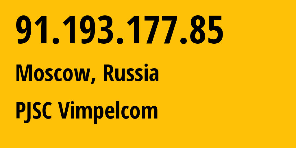 IP address 91.193.177.85 (Moscow, Moscow, Russia) get location, coordinates on map, ISP provider AS16345 Public Joint Stock Company Vimpel-Communications // who is provider of ip address 91.193.177.85, whose IP address