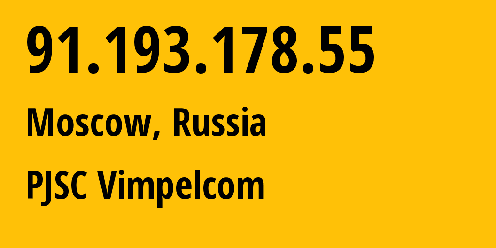 IP address 91.193.178.55 (Moscow, Moscow, Russia) get location, coordinates on map, ISP provider AS16345 Public Joint Stock Company Vimpel-Communications // who is provider of ip address 91.193.178.55, whose IP address