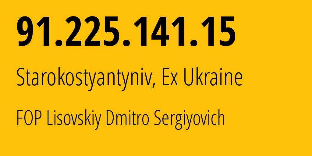 IP address 91.225.141.15 (Starokostyantyniv, Khmelnytskyy Oblast, Ukraine) get location, coordinates on map, ISP provider AS56423 UNET // who is provider of ip address 91.225.141.15, whose IP address