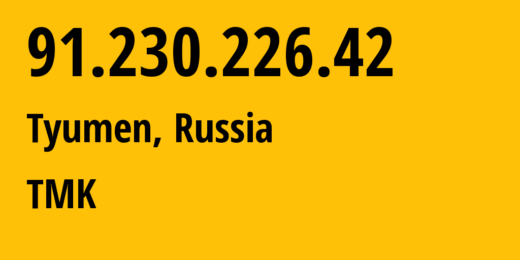 IP address 91.230.226.42 (Tyumen, Tyumen Oblast, Russia) get location, coordinates on map, ISP provider AS57120 TMK // who is provider of ip address 91.230.226.42, whose IP address