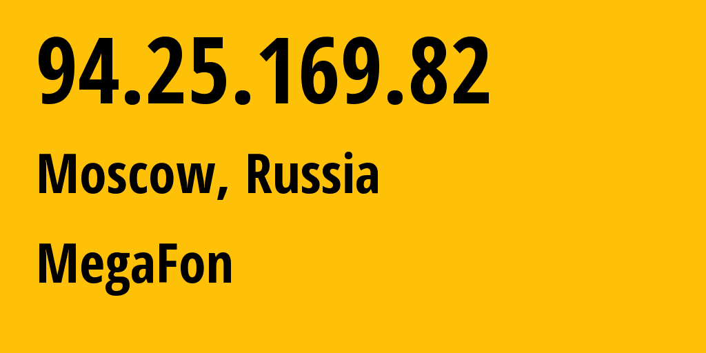 IP address 94.25.169.82 (Moscow, Moscow, Russia) get location, coordinates on map, ISP provider AS25159 MegaFon // who is provider of ip address 94.25.169.82, whose IP address