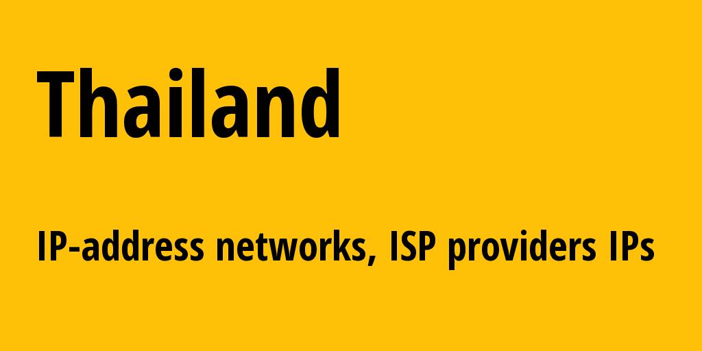 Thailand th: all IP addresses, address range, all subnets, IP providers, ISP