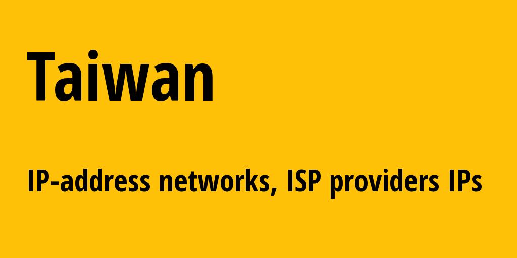 Taiwan tw: all IP addresses, address range, all subnets, IP providers, ISP